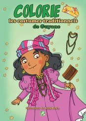 Colorie les costumes traditionnels de Guyane